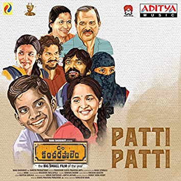"Patti Patti (From ""Care of Kancharapalem"")"