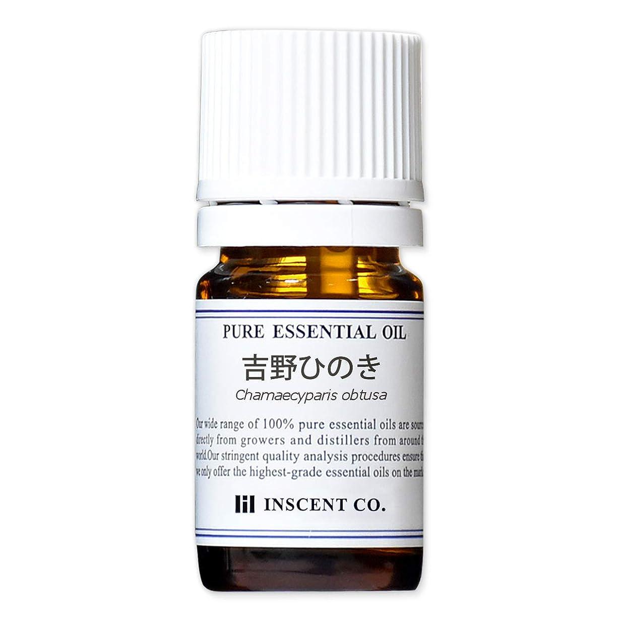 ファイタースライム防止吉野ひのき 5ml インセント アロマオイル AEAJ 表示基準適合認定精油