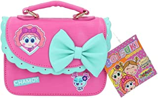 Distroller Neonate Nerlie Chamoy Purse with Strap - Mexico Ksi-Merito Exclusive