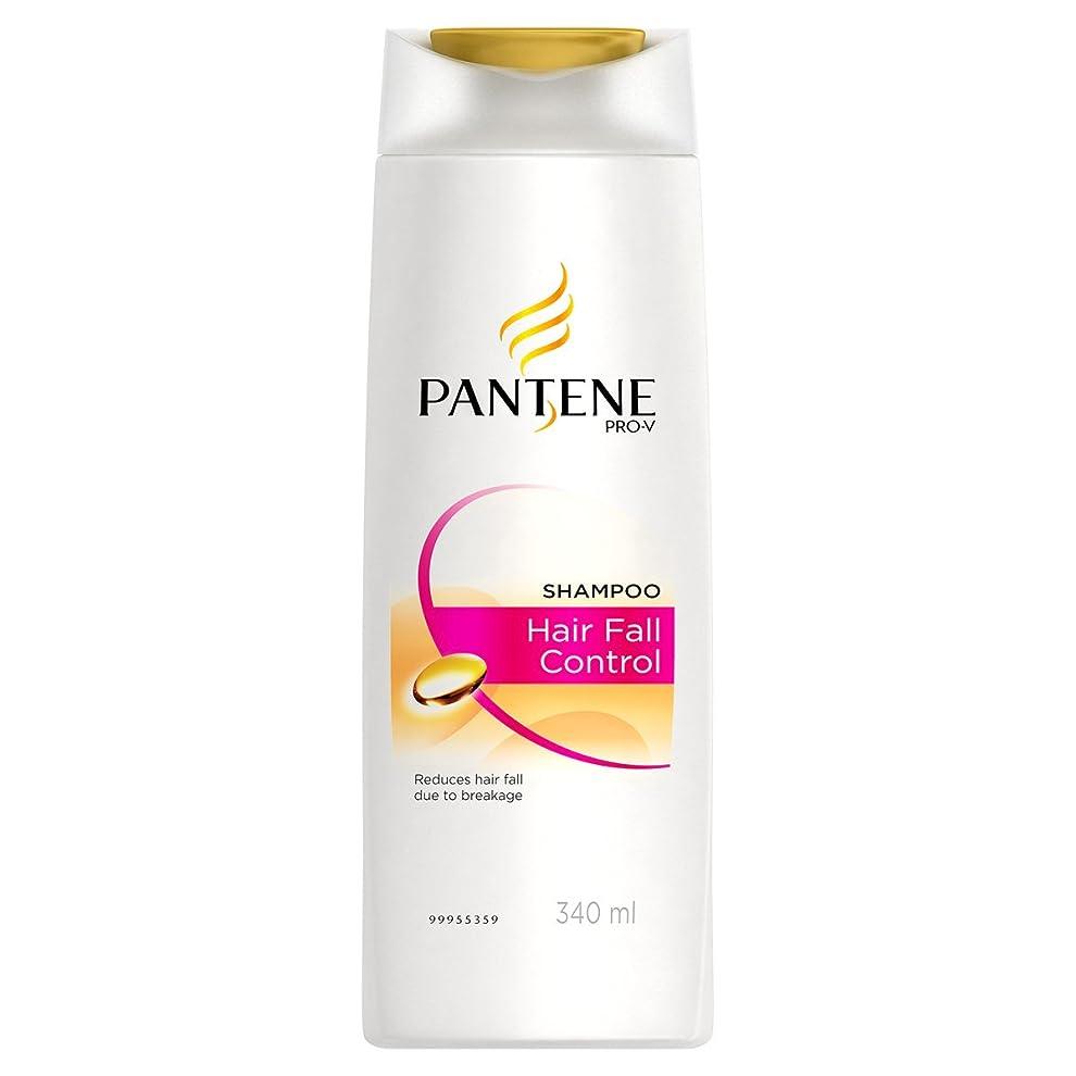 アラームセンチメートルいつもPANTENE Hair Fall control SHAMPOO 340 ml (PANTENEヘアフォールコントロールシャンプー340ml)