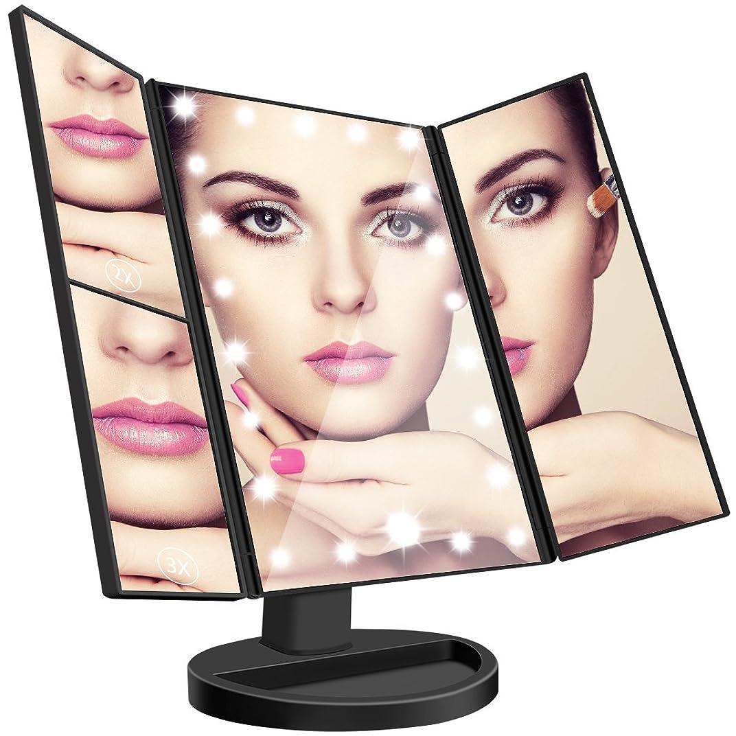 ブースト消費する器官Leeron 化粧鏡 LEDライト 卓上スタンドミラー 折りたたみ式三面鏡 2倍と3倍拡大鏡付き 180°回転 明るさ調整可能
