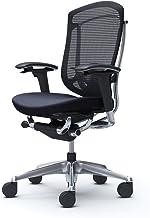 オカムラ オフィスチェア コンテッサ セコンダ 可動肘 ハイバック 座:革 ブラック CC83BS-FPT1