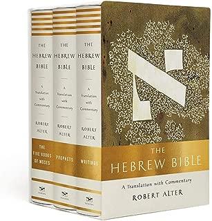 Best new hebrew bible Reviews