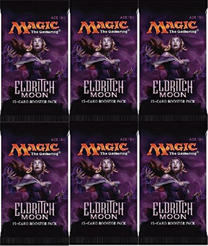 6 (Six) Packs  Magic  the Gathering  MTG  Eldritch Moon Booster Packs