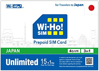 Prepaid SIM Card for Japan 30 Days + Extra 1 Day Unlimited Data/4G-LTE High-Speed/Hotspot/Broad Coverage