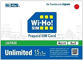 voice sim card japan