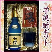 東酒造 ヨシュアブルー砥部焼グラス&芋焼酎 七窪720ml &道後の湯ギフトセット