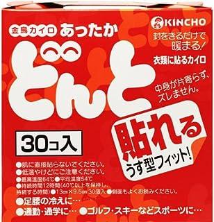 KINCHO どんと 使い捨てカイロ 貼るタイプ 30個入