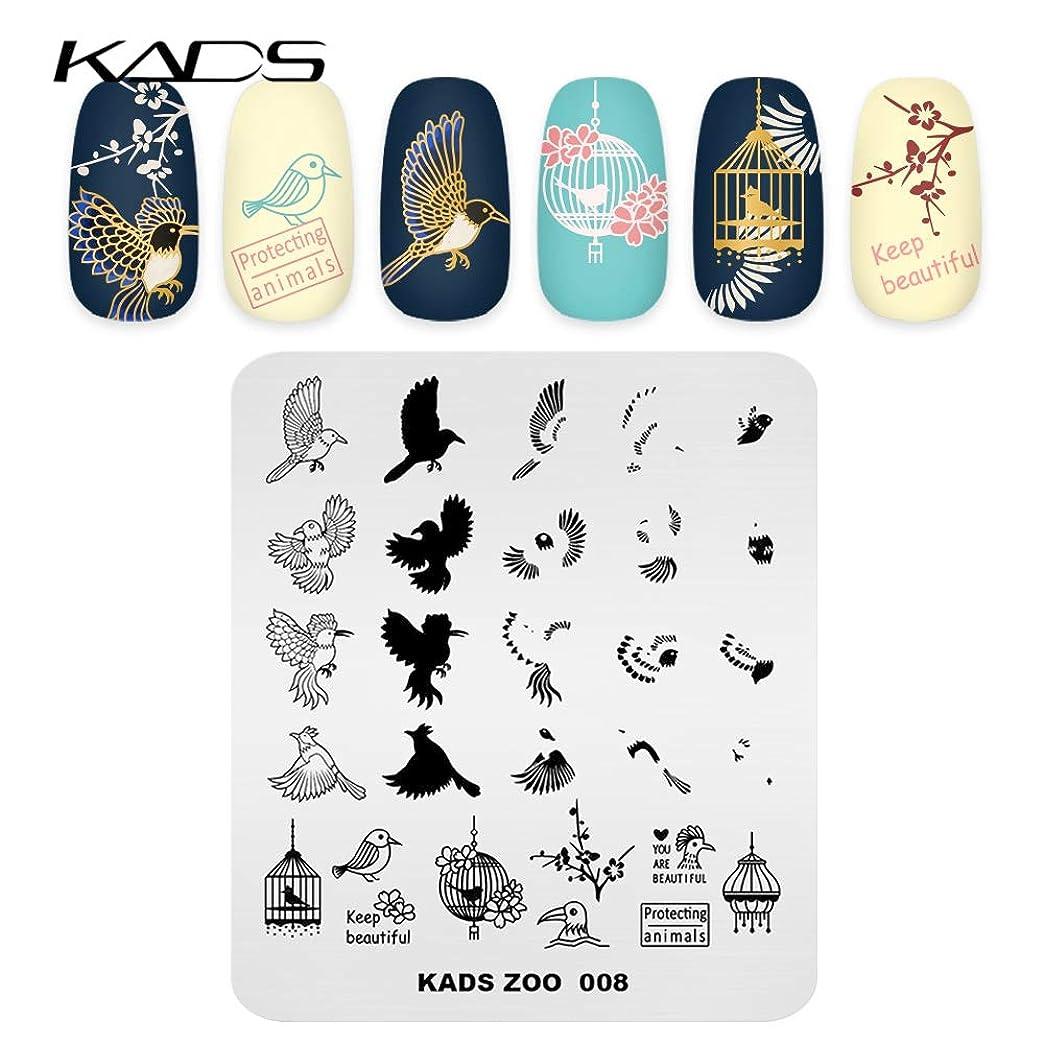 繊細飼料理由KADS ネイルアートスタンピングプレート パターンスタンプテンプレート ネイルイメージプレート (ZO008)