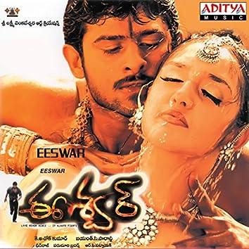 Eeswar (Original Motion Picture Soundtrack)