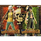 ONE PIECE Piece DX figure THE GRANDLINE MEN vol.5 Monkey ? D ? Luffy and Trafalgar Law set of 2