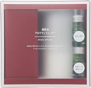 【無印良品】 超音波アロマディフューザーセット・数量限定お買い得セット ラベンダー+スウィートオレンジ