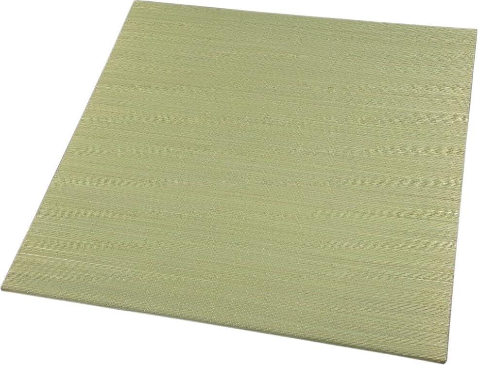 シャイニング終了する対人純国産置畳 ユニット畳 無地柄「ベーシック」 82x82cm:2枚セット:約1畳用(82x164cm) 【日本製:岡山県産】