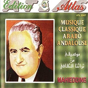 Musique Classique Arabo Andalouse