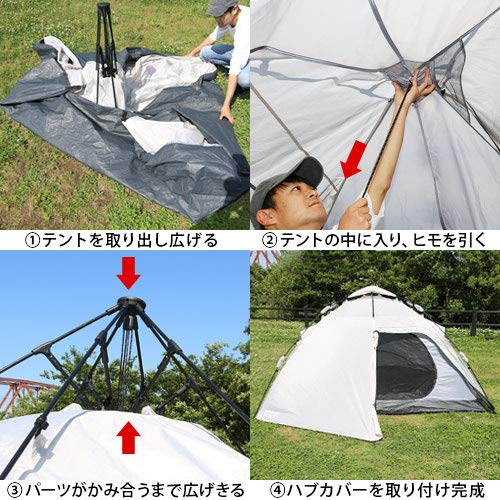 クイックキャンプ『ダブルウォールドームテント』