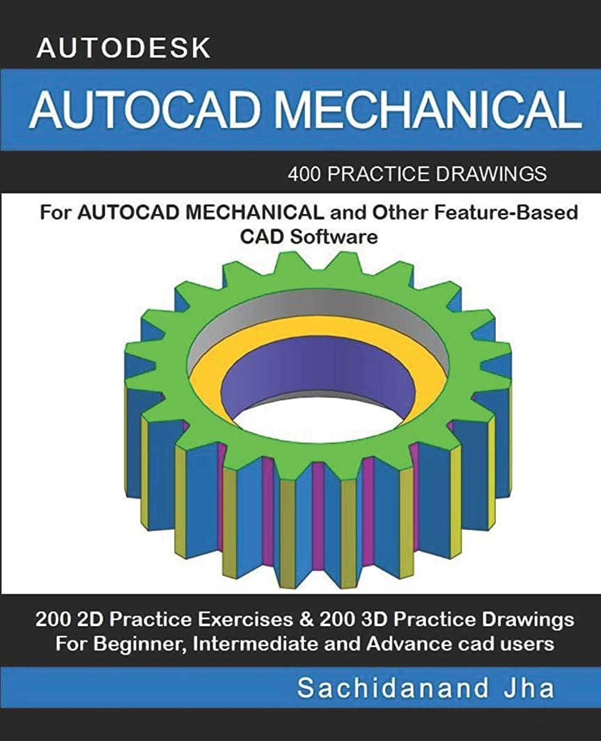 クラス乗算安価なAUTOCAD MECHANICAL: 400 Practice Drawings For AUTOCAD MECHANICAL and Other Feature-Based 3D Modeling Software
