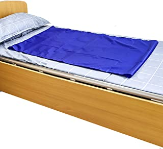 Reusable Flat Slide Sheet for Patient Transfer, Turning, and Repositioning in Beds, Hospitals and Home Care, Sliding Draw Sheets to Assist Moving Elderly and Disabled (Blue, 110X70 cm)