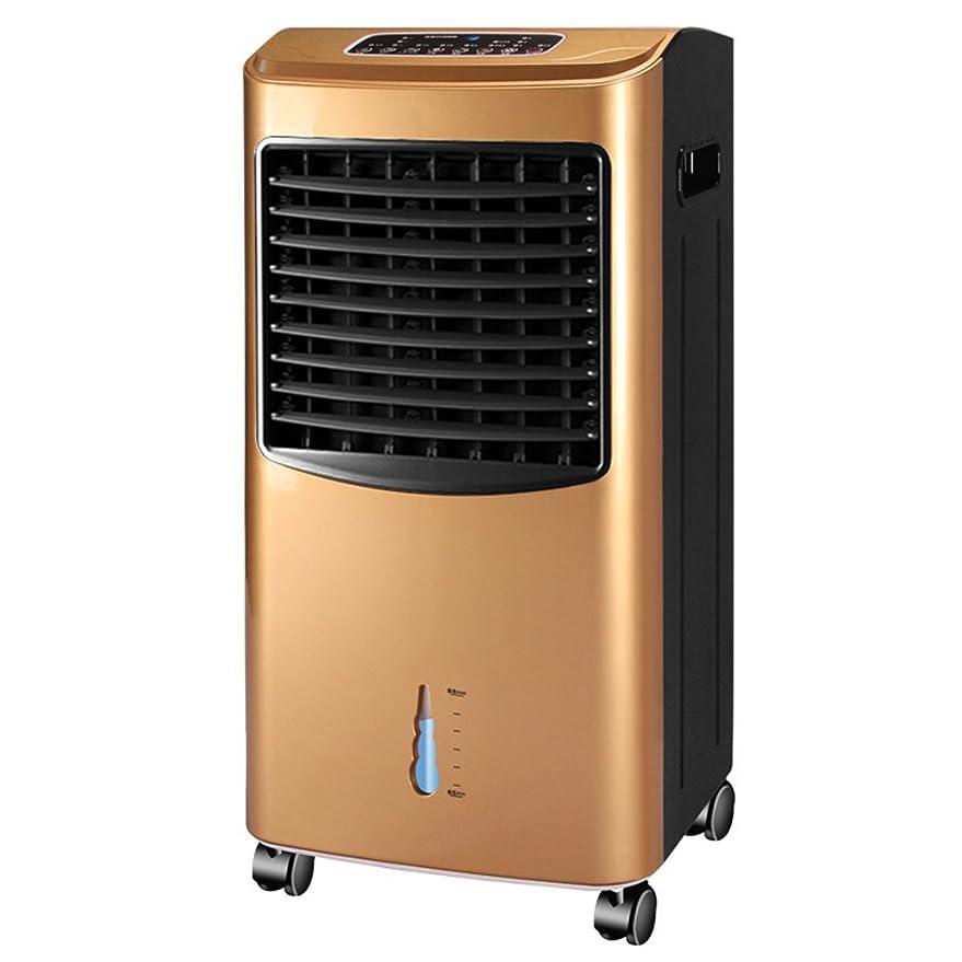 飢え恩恵次小型ポータブルエアコンファン、モバイルエアコンファン、水冷エアコン、蒸発空気クーラー、家族寮