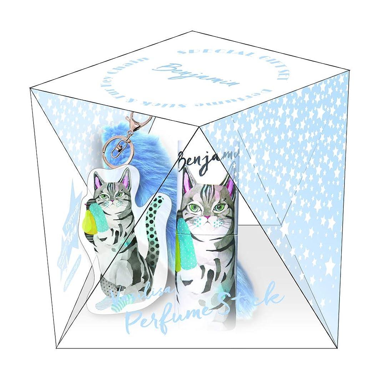 深さ提供性交ヴァシリーサ パフュームスティック ファーキーチェーンコフレ ベンジャミン(ネコ)ペア&ジャスミン 5g
