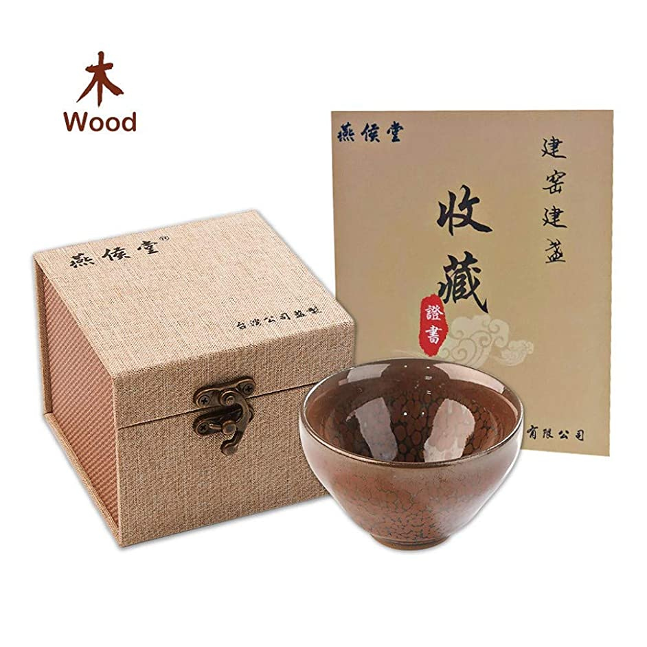 Yan Hou Tang - Wood JianZhan Tenmoku Western Tea Cup Hot Sake Wine Expresso Coffee Ceramic Glass 45ml - Red Brown 5 Elements Chinese Feng Shui Crafts Designer Collection Ceremony Ancient Handwork