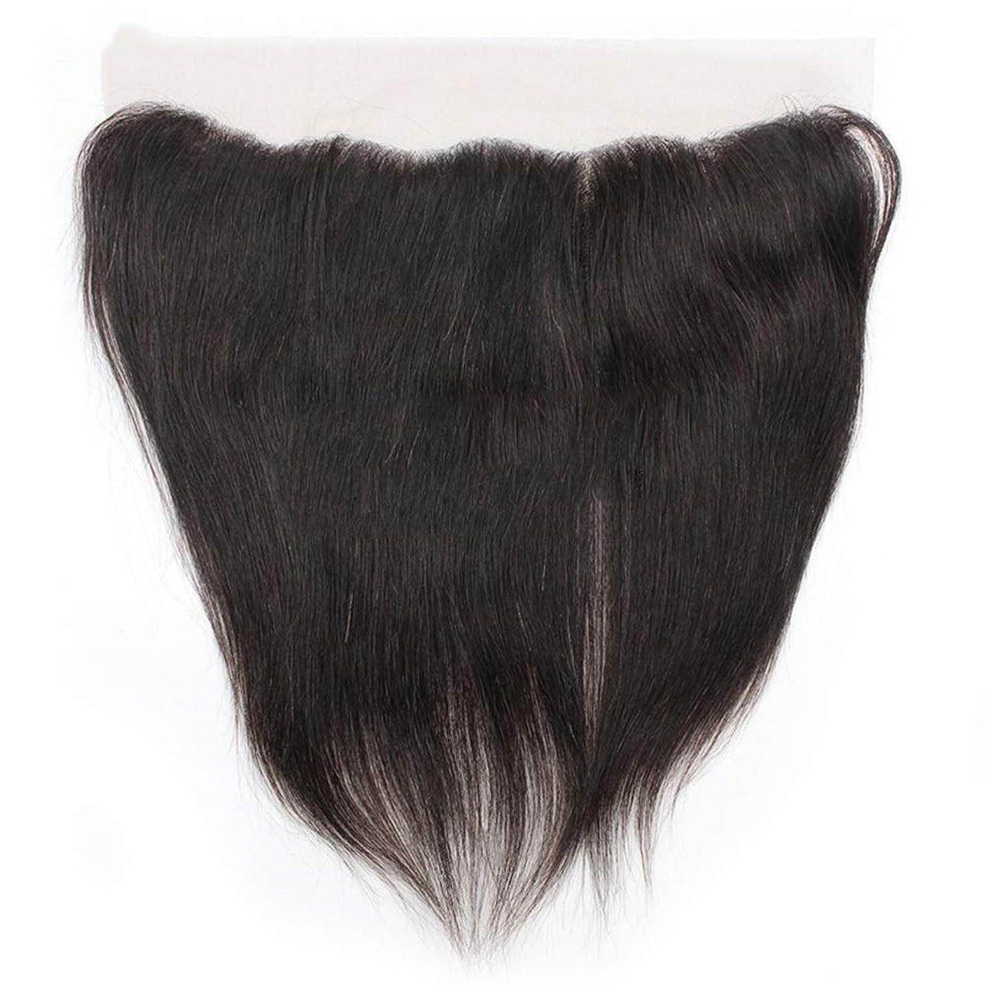 ネックレス敬ステップBOBIDYEE 絹のような長いレースの閉鎖ストレートヘアレース前頭9Aブラジル髪の耳から耳への13 x 4自由な部分の人間の毛髪の自然な色の人工毛レースのかつらロールプレイングかつら長くて短い女性自然 (色 : 黒, サイズ : 14 inch)