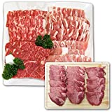 【肉のひぐち】 飛騨牛 国産豚肉 厚切り牛タン バーベキューセット BBQ 1.2kg セット