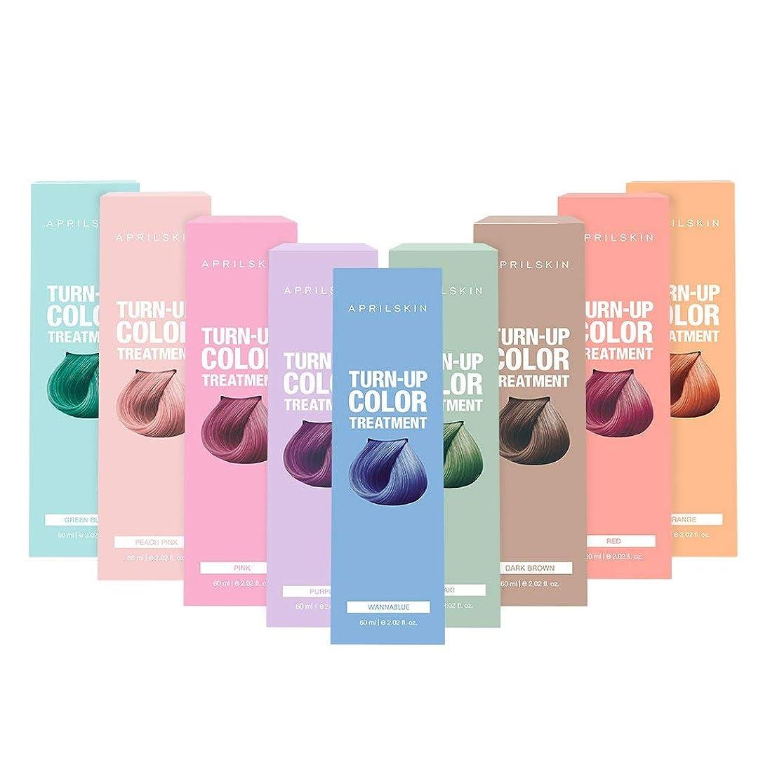 騒乱ライブ乳April Skin(エイプリルスキン) ターンアップカラー トリートメント Ash Violet(アッシュバイオレット) Set(Peach Pink + Orange + Green Blue) /Turn up Color Treatment/K-Beauty