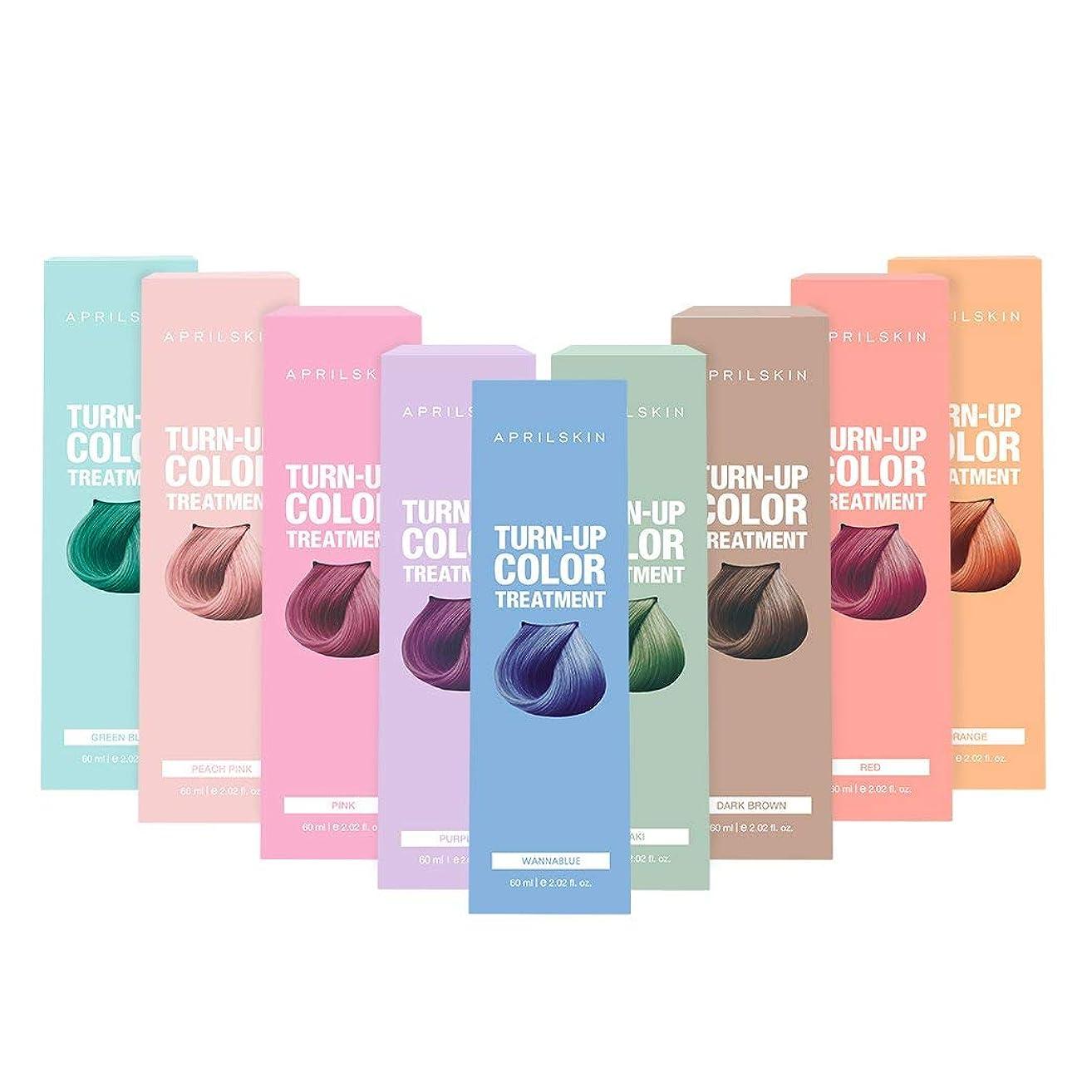 ウミウシパーチナシティセンチメートルApril Skin Turn up Color Treatment★ビッグセール★ターンアップカラートリートメント60ml (Dark Brown)/ヘアダイ/トリートメント/K-Beauty