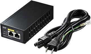 サンワサプライ PoEインジェクター LAN-GIHINJ2