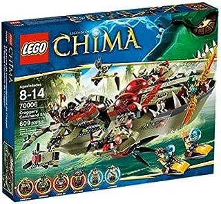 レゴ (LEGO) チーマ クラッガーのコマンド・シップ 70006