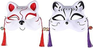 Amosfun 2 maschere Fox per adulti e bambini giapponesi Kabuki Kitsune Cosplay maschere per uomini e donne costume Performa...