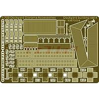 1/700 ドックヤード ビルディングセット 4 NW70004
