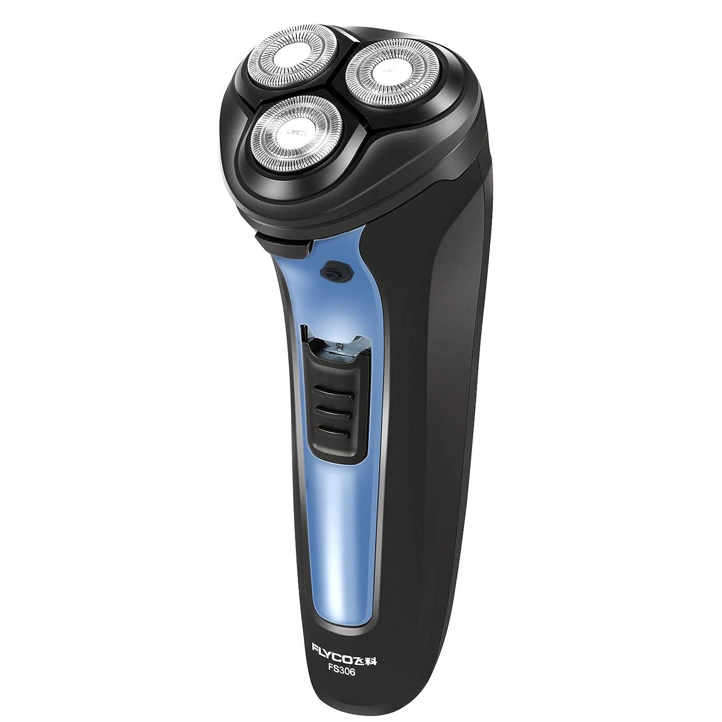 特派員ギャンブルアンタゴニストFLYCO 電気シェーバー 髭剃り メンズシェーバー 電気カミソリ 回転式 3枚刃 IPX7防水 お風呂剃り 水洗い可能