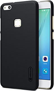 Huawei P10 Lite Nillkin Super Frosted Shield Back Case [Black Color]