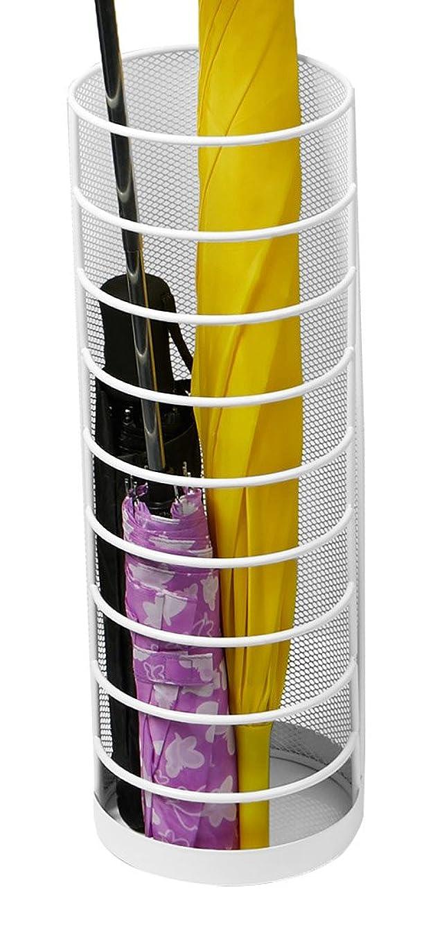 Mind Reader UMBHWIRE-WHT Mini Umbrella Stand Rack Holder, White