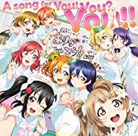 【メーカー特典あり】 A song for You! You? You!!  (BD付) (Thank You! You? You!!カード (3年生...