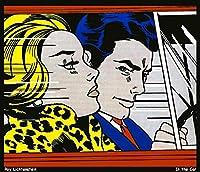 ロイ・リキテンスタインポスター泣いている女の子のポスターコミックと広告スタイルウォールアートパネルポスターキャンバス絵画インテリア保育園の寝室家の装飾40x50cm /フレームなし-2