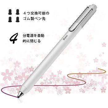 【最新バージョン】スタイラスペン タッチペン iPadとiPhoneに適用する タブレット スマートフォン対応 極細 充電式 高感度 軽量 イラスト ツムツム 4分後自動オフ Bluetooth不要 交換可能のペン先(シルバー)