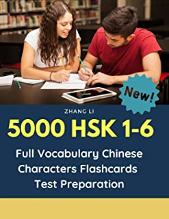 5000 HSK 1-6 Full Vocabulary Chinese Characters Flashcards Test Preparation: Practice Mandarin Chinese dictionary guide books complete words reader ... 1,2,3,4,5,6 to prepare for real test exam.