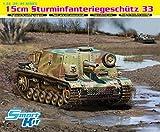 1/35 WW.II ドイツ軍 15cm 33B 突撃歩兵砲 w/マジックトラック