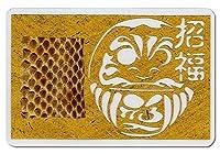 シマヘビの抜け皮《招福・だるま切り絵入り》 カードサイズ リッチ&ゴージャスなゴールド(黄金)バージョン 昔ながらの縁起物 お財布に入れる金運の御守 白蛇観音祈祷済み [並行輸入品]