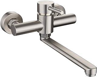 HomeLava Grifo de cocina Grifo giratorio de acero inoxidable cepillado para montaje en pared de 360 °