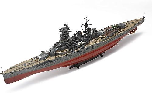 comprar nuevo barato 1 350 Iron clad series & & & amp; lt; steel ship & amp; gt; Japanese Navy battleship Kongo Retake by Aoshima Bunka Kyozai