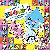 Animation Soundtrack by Pururun!Shizuku Chan Aha Song Album (2008-03-19)