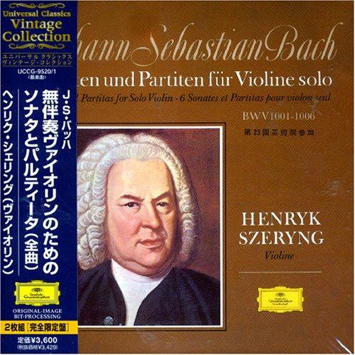バッハ:無伴奏ヴァイオリンのためのソナタとパルティータ(全曲)(紙ジャケット仕様)