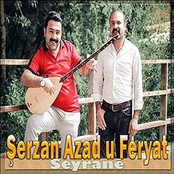 Seyrane