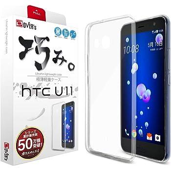 """【 HTC U11 ケース~薄くて 軽い 】 HTV33, 601HT ケース カバー""""HTCをカッコ良く魅せる""""[巧み。シリーズ -極薄 0.88mm-]目立たない 透明感 OVER's 【ジャパンクオリティ】"""
