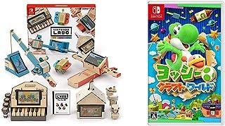 Nintendo Labo (ニンテンドー ラボ) Toy-Con 01: Variety Kit - Switch + ヨッシークラフトワールド -Switch セット
