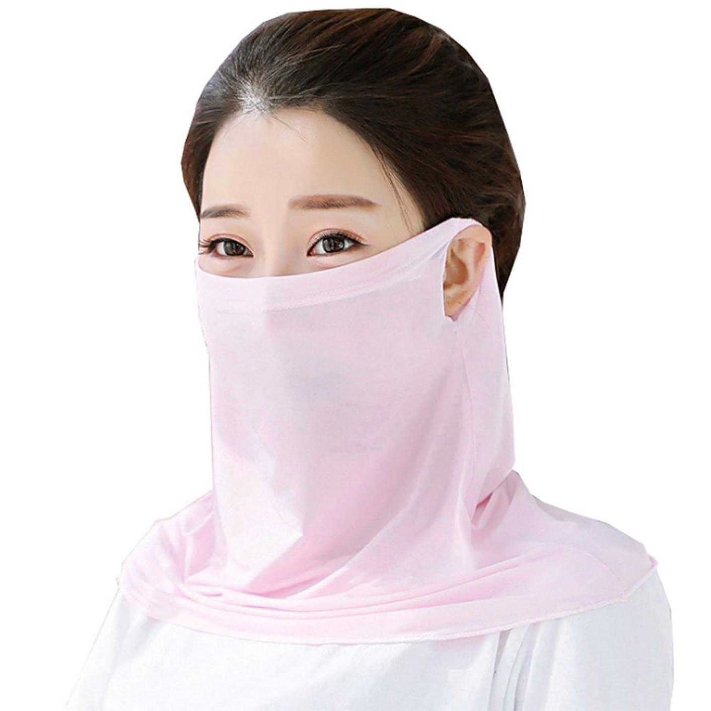 便利さ証言絞るGOIOD マスクUV保護98%アイスシルクネックマスク男性と女性の日焼け防止サンシェードマスクカバーフェイス鼻開口部呼吸しやすい涼しい
