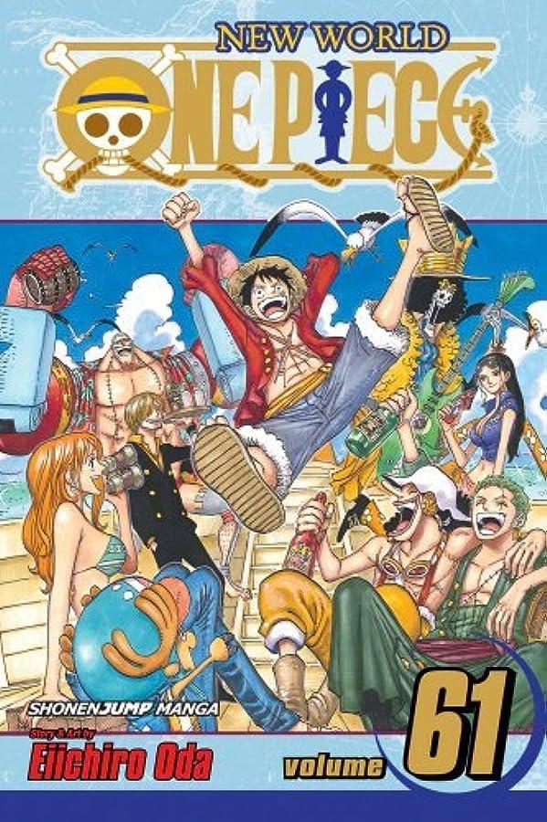 摂氏逆さまに広げるOne Piece, Vol. 61: Romance Dawn for the New World (One Piece Graphic Novel) (English Edition)